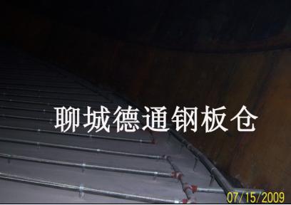 流化棒(气化管)