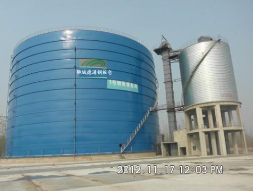 江苏5.5万吨粉煤灰钢板库